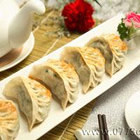Grillé de raviolis viande et légumes